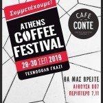 conte cafe coffee festival