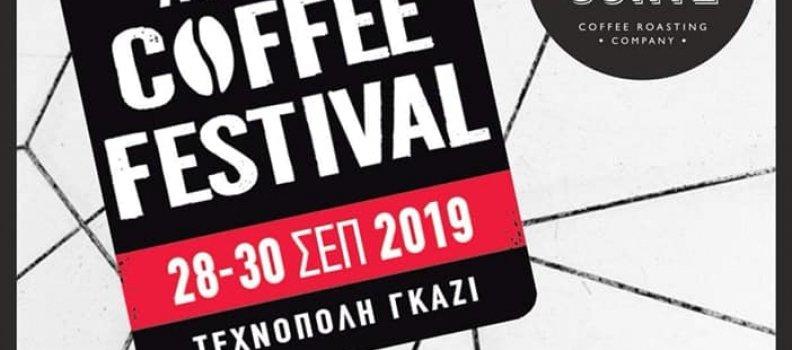 Συμμετέχουμε στη μεγαλύτερη γιορτή του καφέ: Athens Coffee Festival