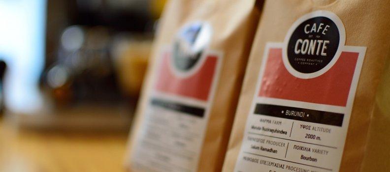 O πιο σοκολατένιος μας μονοποικιλιακός καφές είναι από το Burundi!