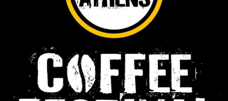 Συμμετέχουμε στο Athens Coffee Festival